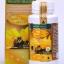 (นมผึ้งที่ทานดีที่สุดค่ะ) wealthy health royal jelly 1650 mg 6%10HDA (ตัวนี้เห็นผลดีที่สุด) นมผึ้งจากออสเตรเลีย เข้มข้นที่สุด ขนาด 120 แค็ปซูล thumbnail 1