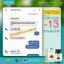 ผลิตภัณฑ์เสริมอาหาร Benjakun เบญจคุณ เลข อย. 50-2-05959-2-0012 บรรจุ 120 แคปซูล thumbnail 8
