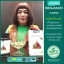 ผลิตภัณฑ์เสริมอาหาร Benjakun เบญจคุณ เลข อย. 50-2-05959-2-0012 บรรจุ 120 แคปซูล thumbnail 4