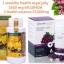 นมผึ้งแมกซี่wealthy health royal jelly 1650 mg 1ปุก+สารสกัดเมล้ดองุ่น Healthessence 55,000mg.1ปุก บำรุงผิวขาวใส ชะลอผิวแก่กว่าวัย ไม่อ้วน thumbnail 1