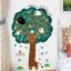 """สติ๊กเกอร์ติดผนังตกแต่งบ้าน (AU) """"ต้นไม้ Tree Giraffe"""" ความสูง 106 cm ยาว 67 cm thumbnail 2"""