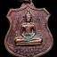 เหรียญหลวงพ่อพุทธโพธิ์(โบสถ์เดิม) จ. อยุธยา ปี 2520 เนื้อทองแดง thumbnail 1