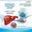 Healthway Liver Tonic 35,000mg. Milk Thistle อาหารเสริมล้างตับ ขับสารพิษในตับ บำรุงและฟื้นฟูตับ ขนาด 100 แค็บซูล จากออสเตรเลีย thumbnail 16