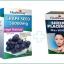 รกแกะ Healthway 50,000 mg.1 ปุก 100 เม็ด +Healthway Grapeseed 50,000 mg. 1ปุก 100 เม็ด thumbnail 1