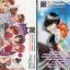 ครอบครัวอลวนวุ่นรักอลเวง 2 เล่มจบ Chidori-san Chi ni Kagitte : Shinri Fuwa thumbnail 2