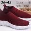 รองเท้าสวม Fully ทรงสปอร์ท ผ้ายืด ใส่สบาย ชาย/หญิง สีแดงเข้ม thumbnail 1