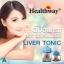 Healthway Liver Tonic 35,000mg. Milk Thistle อาหารเสริมล้างตับ ขับสารพิษในตับ บำรุงและฟื้นฟูตับ ขนาด 100 แค็บซูล จากออสเตรเลีย thumbnail 12