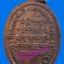 เหรียญหลวงพ่อแพ วัดพิกุลทอง อ.ท่าช้าง จ.สิงห์บุรี ปี 2528 thumbnail 2
