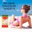 เซตคู่อาหารเสริมผิว รกแกะmaxi+วิตามิซีBiomaxiC ช่วยลดริ้วรอยก่อนวัยเผยผิวขาวใสไร้ฝ้ากระ thumbnail 10