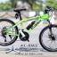 จักรยานเสือภูเขา Comp Stone 24 นิ้ว thumbnail 3