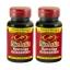 ( 4 ขวด) สาหร่ายแดงไบโอแอสติน แอสต้าแซนทิน (bioastin astaxanthin) จากอเมริกา ขวดละ 60 เม็ด thumbnail 2