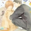 Love And Hate : Tsukimura Kei thumbnail 1