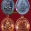 เหรียญมหาลาภ รุ่น 48 หลวงปู่ผ่าน ปัญญาปทิโป ชุดกรรมการ ปี 2553 thumbnail 2