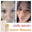 ชาลิต้า CHALiTA Perfect Skin Recovery Cream thumbnail 8