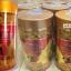 Ausway Royal Jelly 1500mg นมผึ้งออสเวย์ ขนาด 365 เม็ด thumbnail 2