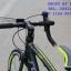เสือหมอบ carrera access2400 thumbnail 8