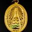 เหรียญพระธาตุเรณู1 วัดธาตุเรณู จ.นครพนม ปี 2524 เนื้อกะหลั่ยทอง thumbnail 2