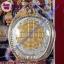 เหรียญฉลองอายุ๘๔ปี พระครูสิทธิธรรมโสภณ รุ่น นะเศรษฐีมหามงคล thumbnail 4