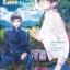 Kappa's Love Story ~ความรักของนายกัปปะ~ + Mini Novel : Naho Watarumi thumbnail 2