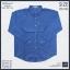 เสื้อเชิ๊ตยีนส์ สีฟ้าอ่อน แขนยาว ผ้าบาง ใส่สบาย ไม่ร้อน (ผ้าแชมเบ้) thumbnail 3