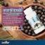 Acai อาซาอิ อาหารเสริมลดน้ำหนัก ดีท็อกซ์ ลดน้ำหนัก กำจัดไขมัน ผิวสวยด้วย บำรุงสุขภาพด้วย จากออสเตรเลีย thumbnail 2