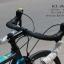 จักรยานเสือหมอบ JAVA VELOCE2 thumbnail 6