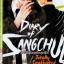 Totally Captivated Side Story - Diary of Sangchul : บันทึกสังเกตการณ์นายจอมโหด : HAJIN YOO thumbnail 1