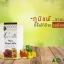 Angel's Secret Maxi royal jelly 1,650mg. 6% นมผึ้งสกัดเย็น ผสมน้ำมันอิฟนิ่ง พริมโรส ( 365 เม็ด ทานได้ 1 ปี) นมผึ้งชนิดซอฟเจล สูตรพิเศษ เข้มข้นที่สสุด ดูดซึมดีที่สุด ทานแล้วไม่อ้วน ผิวสวย สุขภาพดี จากออสเตรเลีย thumbnail 11