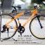 จักรยานไฮบริด Cannello Grove Rider thumbnail 3
