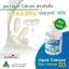 ลิควิดแคลเซียม สูตรดูดซึมทันที แคลเซียมเพิ่มความสูง Best seller! Healthway Liquid Calcuim 900 mg with Vitamin D3 ที่มียอดขายอันดับ 1 แคลเซียมซอฟเจล รูปแบบลิควิดสูตรดูดซึมทันที ยี่ห้อแรก thumbnail 7