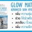 Glow Matrix Skin Hydrator,Neocell อาหารเสริมเพื่อผิวเปล่งปลั่ง อ่อนเยาว์ ใน 15 วัน ขนาด 90 เม็ด thumbnail 2