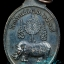 เหรียญฉลองสมณศักดิ์ หลวงพ่อสัมฤทธิ์ วัดถ้ำแฝด จ.กาญจนบุรี ปี2537 thumbnail 2