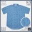 เสื้อเชิ๊ตแขนสั้น ลายสมอเรือ สีฟ้า thumbnail 1