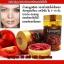 (แบ่งขาย 30เม็ด) Skin Safe Lycopen 50 Mg Lycopene 50 Mg มะเขือเทศสกัดเย็น บรรจุ 150 Capsules จากเยอรมัน thumbnail 8