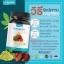 ผลิตภัณฑ์เสริมอาหาร Benjakun เบญจคุณ เลข อย. 50-2-05959-2-0012 บรรจุ 120 แคปซูล thumbnail 11