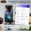 Auswelllife BCC (Brain and Cardio Care with Squalene & Ginkgo) วิตามินบำรุงสมอง และหัวใจ ขนาด 60 เม็ด จากออสเตรเลีย มีอย. thumbnail 7