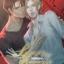 Love&Revenge รักนี้ต้องชำระ : muggle thumbnail 1