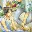 ยุ่งแล้วสิหลงรักพ่อเพื่อน : Yuzukita Machiko thumbnail 2