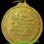 เหรียญหลวงปู่ผ่าน ปัญญาปทีโป รุ่น 9 วัดป่าประทีปปุญญาราม จ.สกลนคร ปี 2545 thumbnail 2