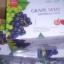 ( 3 กล่องเล็ก 90 เม็ด) Angel's secret Grape Seed Extract 60,000 mg .สารสกัดเมล็ด60,000 mg.สารสกัดจากเมล็ดองุ่นเข้มข้นที่สุด บำรุงผิวให้ขาวกระจ่างใส ลดเส้นเลือดขอด จากออสเตรเลีย thumbnail 12