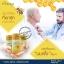 Ausway Royal Jelly 1,000 mg. นมผึ้งออสเวย์ จาก ออสเตรเลีย ขนาด 365 เม็ด thumbnail 3