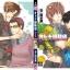 Adult Experience Value / NEKOTA Yonezou R-166 thumbnail 1