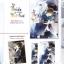 The Bride of Wolf God ~เจ้าสาวเทพหมาป่า~: Misao Higuchi - + มินิ + การ์ด + ที่คั่น thumbnail 1