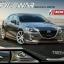 New FILEWAR Sedan 2015 thumbnail 1
