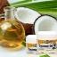 Mason Coconut oil beauty cream 57 กรัม ครีมน้ำมันมะพร้าวบำรุงผิวหน้าให้อ่อนเยาว์ จาก usa thumbnail 3