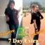 7 วันผอม ลดน้ำหนักขั้นเทพ ไม่ผอมยินดีคืนเงิน สนใจปรึกษา thumbnail 9