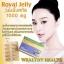 Wealthy Health Royal Jelly 6% 10-HDA/1,000 mg. นมผึ้งรุ่นโดมทาน จากออสเตรเลีย มีอย.ไทย ขนาด 30 เม็ด thumbnail 1