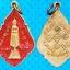 เหรียญหลวงพ่อวิหาร วัดแม่น้ำ อ.เมือง จ.สมุทรสงคราม ปี 2534 thumbnail 1