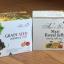(แบบกล่อง 180 เม็ด) 6 กล่องเล็ก Angel's Secret Maxi royal jelly 1,650mg.6%10-HDA 33mg. EPO นมผึ้งชนิดซอฟเจลสกัดเย็น สูตรพิเศษ เข้มข้นที่สสุด ดูดซึมดีที่สุด ทานแล้วไม่อ้วน ผิวสวย สุขภาพดี จากออสเตรเลีย thumbnail 2