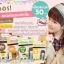 สครัปครีม (Face&Body scrub cream by toey) thumbnail 2